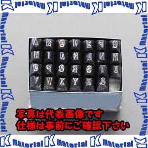 【代引不可】【個人宅配送不可】ESCO(エスコ) 10 mm 英字刻印セット EA591BB-10[ESC030618]