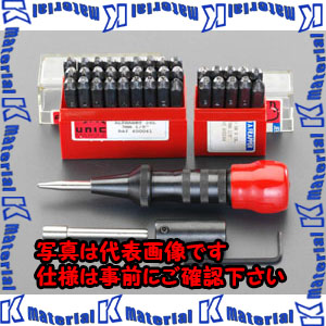 【代引不可】【個人宅配送不可】ESCO(エスコ) 3.0mm 自動センターポンチ刻印セット EA591FA-3[ESC030630]