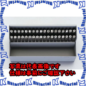 【P】【代引不可】【個人宅配送不可】ESCO(エスコ) 2.4mm 英字・数字 刻印セット EA591HN-2[ESC030715]