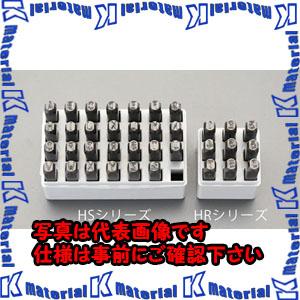 【代引不可】【個人宅配送不可】ESCO(エスコ) 15.9mm 数字 刻印セット EA591HR-16[ESC030730]