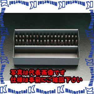 【代引不可】【個人宅配送不可】ESCO(エスコ) 4.8mm 英字・数字 刻印セット EA591HT-5[ESC030746]