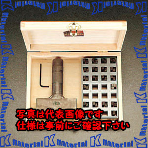 【代引不可】【個人宅配送不可】ESCO(エスコ) 1.6mm 英・数字 刻印セット(ホルダー付) EA591HW-1[ESC030748]
