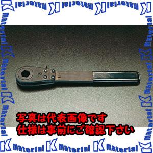 【代引不可】【個人宅配送不可】ESCO(エスコ) 41x485mm ラチェットメガネ(切替式・強力型) EA602KH-41[ESC032016]