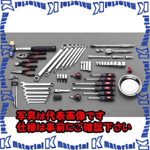 【代引不可】【個人宅配送不可】ESCO(エスコ) [65個組] 工具セット EA612SB-44[ESC033640]