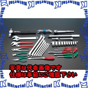 【代引不可】【個人宅配送不可】ESCO(エスコ) [43個組] 工具セット EA612SC-14[ESC033651]