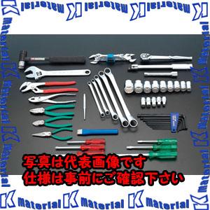 品質満点! 【】【個人宅配送】ESCO(エスコ) [53個組] 工具セット EA612SC-15[ESC033652]:k-material, 子ども靴通販 キッズステップ:65f056d8 --- fricanospizzaalpine.com