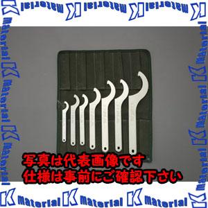 【代引不可】【個人宅配送不可】ESCO(エスコ) 30- 90mm 7本組フックレンチセット EA613XF[ESC034022]