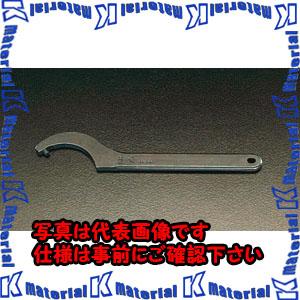 【代引不可】【個人宅配送不可】ESCO(エスコ) 205-220mm フックレンチ(ピン型) EA613XH-19[ESC034061]