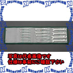 【代引不可】【個人宅配送不可】ESCO(エスコ) 15本組/3.2-14mm 薄口スパナ(ダブルアングル) EA615A-1[ESC034850]