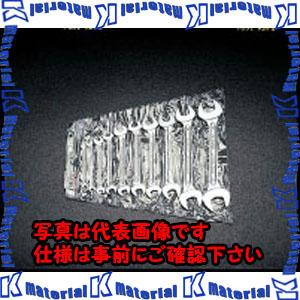 【代引不可】【個人宅配送不可】ESCO(エスコ) 11本組/1/4