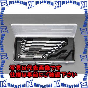 【代引不可】【個人宅配送不可】ESCO(エスコ) 8本組/ 8-24mm 両口めがねレンチ EA616B-68[ESC035309]