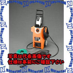 【代引不可】【個人宅配送不可】ESCO(エスコ) AC100V/1.3kW 高圧洗浄機(50Hz) EA115NA-1[ESC002175]