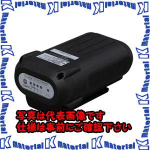 【代引不可】【個人宅配送不可】ESCO(エスコ) DC36V [EA115TB-1用] バッテリー EA115TB-10[ESC002192]