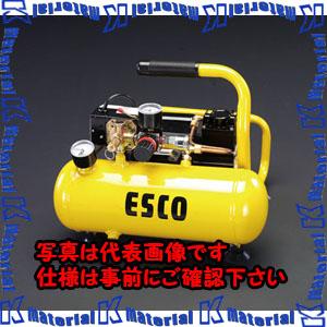 【代引不可】【個人宅配送不可】ESCO(エスコ) AC100V/120W エアーコンプレッサー(オイルレス/タンク 4L) EA116SG[ESC002276]