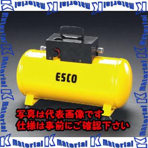 【代引不可】【個人宅配送不可】ESCO(エスコ) 25L 補助タンク(エアーコンプレッサー用) EA116Z-25T[ESC002284]