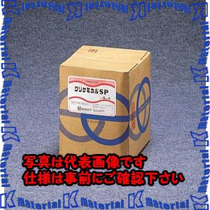 【代引不可】【個人宅配送不可】ESCO(エスコ) 20kg 酸性洗浄剤(クリケミカルSP) EA119-1[ESC002292]