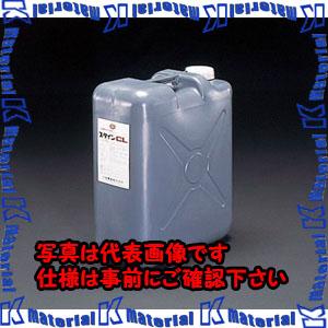 【P】【代引不可】【個人宅配送不可】ESCO(エスコ) 20kg スケール除去剤(スタインCL) EA119-15[ESC002313]