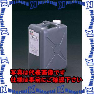 【P】【代引不可】【個人宅配送不可】ESCO(エスコ) 10kg 冷温水配管洗浄剤(スタインBK) EA119-15B[ESC002314]
