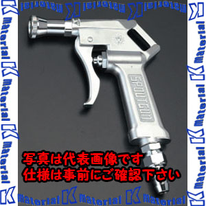 【P】【代引不可】【個人宅配送不可】ESCO(エスコ) スパウトガン(2.0mmx18穴・シャワー型) EA123AG-2[ESC002505]