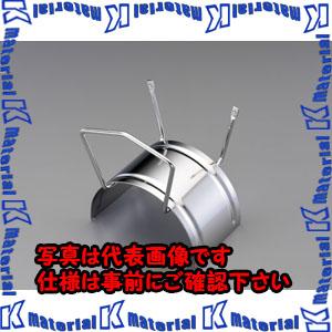 【代引不可】【個人宅配送不可】ESCO(エスコ) 220x170x130mm ホースハンガー(ステンレス製) EA124E-22[ESC002907]