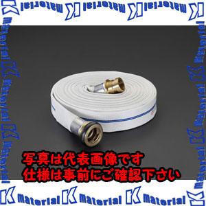 【代引不可】【個人宅配送不可】ESCO(エスコ) 43.5mm/40A 散水ホース(カップリング付) EA124LV-52[ESC003165]