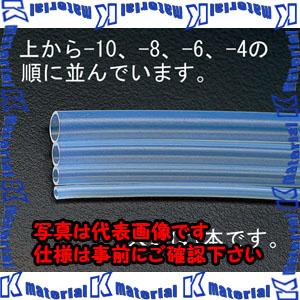 【代引不可】【個人宅配送不可】ESCO(エスコ) 8.0/ 10mmx20m フッ素樹脂チューブ(FEP) EA125F-10[ESC003513]