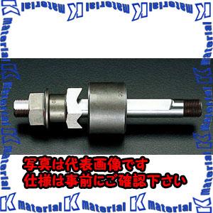 【代引不可】【個人宅配送不可】ESCO(エスコ) [EA620TA-TD用] 20mm 角パンチヘッド EA620SB-20[ESC040664]