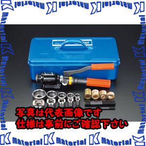 P 代引不可 個人宅配送不可 ESCO エスコ B16-B54 気質アップ EA620TD ESC040689 油圧パンチャーセット 厚鋼管用 開店祝い