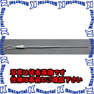 【代引不可】【個人宅配送不可】ESCO(エスコ) 16-22mm プーリンググリップ(光ファイバー用) EA626A-16[ESC040721]