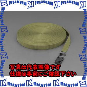 【代引不可】【個人宅配送不可】ESCO(エスコ) 30x1.7mmx50m 平織バンド・バックルセット(OD色) EA628PT-530B[ESC041373]