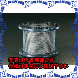 【代引不可】【個人宅配送不可】ESCO(エスコ) 5.0mmx50m/ 7x7 ワイヤーロープ(ステンレス製) EA628SC-55[ESC041589]