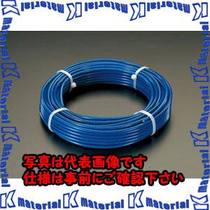 【代引不可】【個人宅配送不可】ESCO(エスコ) 6/ 8mmx20m/7x19 ワイヤーロープ(ステンレス製・PVCコート) EA628SN-62[ESC041722]