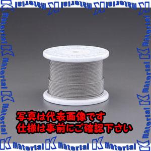 【代引不可】【個人宅配送不可】ESCO(エスコ) 2.0mmx100m/7x19 ワイヤーロープ(ステンレス製) EA628SR-2[ESC041733]