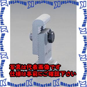 【代引不可】【個人宅配送不可】ESCO(エスコ) 220-340mm/90kN ステップブロック EA637DB-3[ESC042502]
