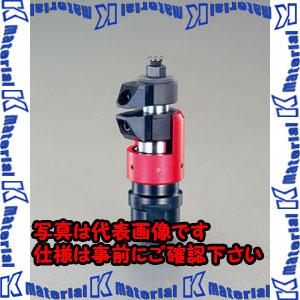 【60%OFF】 【P】 -30mm【代引不可】【個人宅配送不可】ESCO(エスコ) 呼14/M12/15 -30mm フローティングクランプ EA637EV-12[ESC042530], ブランドストアーST:547e5473 --- hortafacil.dominiotemporario.com