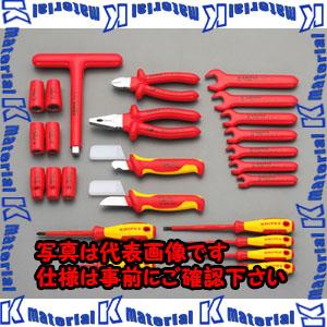 【代引不可】【個人宅配送不可】ESCO(エスコ) [26個組] 絶縁工具セット EA640XA[ESC044962]