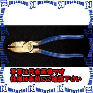 【代引不可】【個人宅配送不可】ESCO(エスコ) 230mm ペンチ(ノンスパーキング) EA642HF-210[ESC045187]