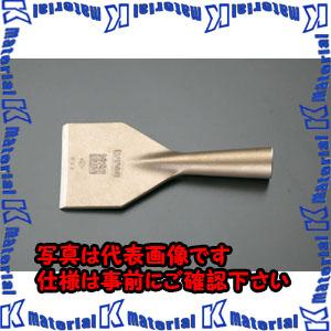 【代引不可】【個人宅配送不可】ESCO(エスコ) 100x 228mm フロアースクレーパー(ノンスパーキング) EA642KB-62[ESC045282]