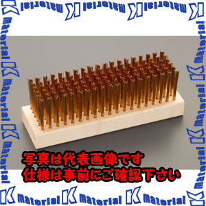【代引不可】【個人宅配送不可】ESCO(エスコ) 184x44.5mm ワイヤーブラシ(ノンスパーキング) EA642KE-11[ESC045310]