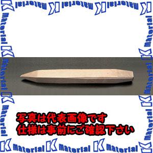 【代引不可】【個人宅配送不可】ESCO(エスコ) 45x45x380mm コンクリートチス(ノンスパーキング) EA642KF-1[ESC045316]