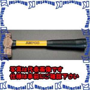 【P】【代引不可】【個人宅配送不可】ESCO(エスコ) 340g/280mm エンジニアハンマー(ノンスパーキング) EA642KK-340S[ESC045355]