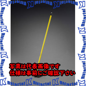 【P】【代引不可】【個人宅配送不可】ESCO(エスコ) 200x170mm/1570mm 鍬(ノンスパーキング) EA642KV-10[ESC045429]