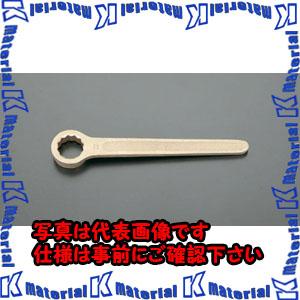 【代引不可】【個人宅配送不可】ESCO(エスコ) 41mm 片口めがねレンチ(ノンスパーキング) EA642LF-41[ESC045633]