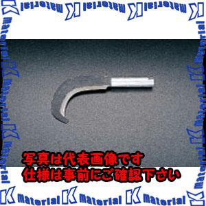 【P】【代引不可】【個人宅配送不可】ESCO(エスコ) 350mm 枝切かま EA650BX-5[ESC046076]