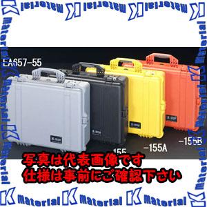 【代引不可】【個人宅配送不可】ESCO(エスコ) 468x355x193mm/内寸 万能防水ケース(橙) EA657-155B[ESC046229]