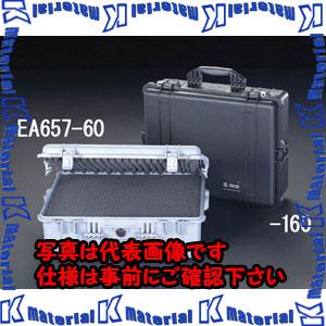 【代引不可】【個人宅配送不可】ESCO(エスコ) 544x419x200mm/内寸 万能防水ケース(黒) EA657-160[ESC046237]