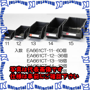【P】【代引不可】【個人宅配送不可】ESCO(エスコ) 121x180x 84mm パーツトレー(ESD/60個) EA661CT-11[ESC046511]