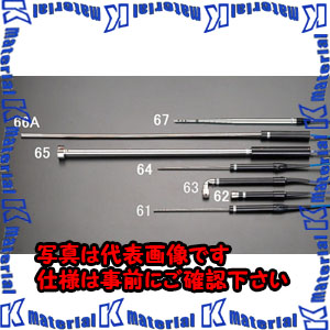 【代引不可】【個人宅配送不可】ESCO(エスコ) 液体用温度センサー EA701BA-64[ESC047920]