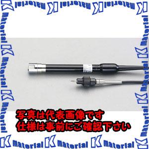 【代引不可】【個人宅配送不可】ESCO(エスコ) 表面用センサー(EA701BB-11-13用) EA701BB-63[ESC047930]