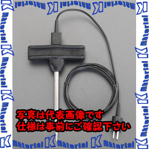 【P】【代引不可】【個人宅配送不可】ESCO(エスコ) -60/ +400℃ 冷凍食品用センサー EA701BG-9[ESC047955]